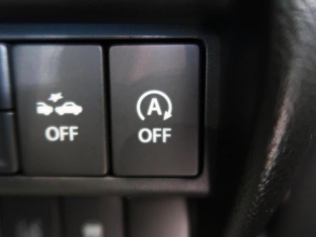 ハイブリッドX 衝突軽減装置 運転席シートヒーター 禁煙車(9枚目)