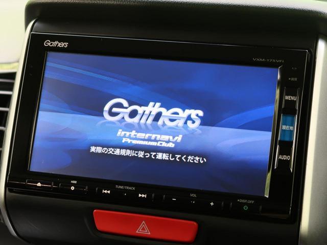 G特別仕様車SSブラックスタイルパッケージ 4WD 純正ナビ(4枚目)
