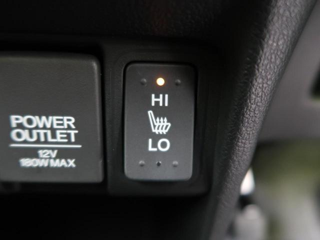 G特別仕様車SSブラックスタイルパッケージ 4WD 純正ナビ(9枚目)