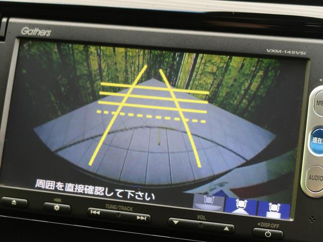 「ホンダ」「N-WGNカスタム」「コンパクトカー」「岐阜県」の中古車5