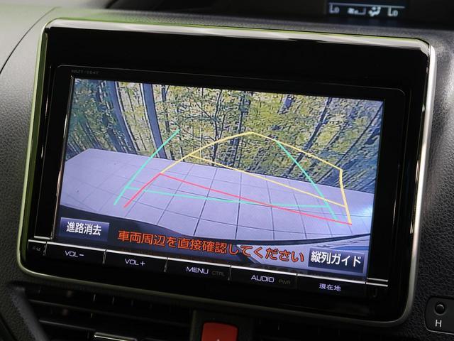 ZS 純正9インチナビ ビルトインETC 両側電動スライド(4枚目)