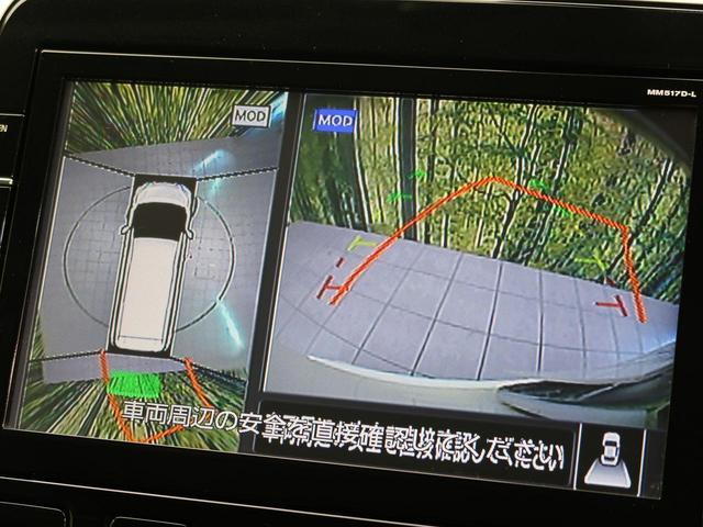 e-パワー ハイウェイスターV 衝突軽減装置 両側電動ドア(5枚目)