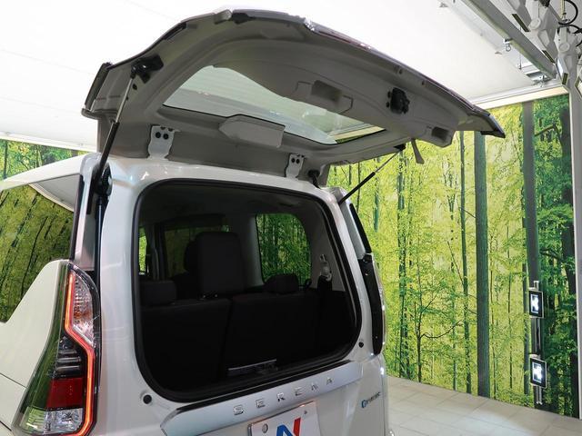e-パワー ハイウェイスターV 衝突軽減装置 両側電動ドア(15枚目)