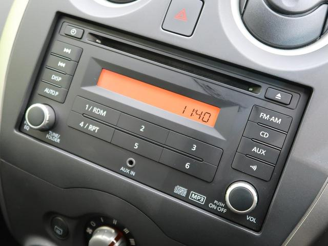 X 衝突軽減装置 スマートキー CDオーディオ(4枚目)