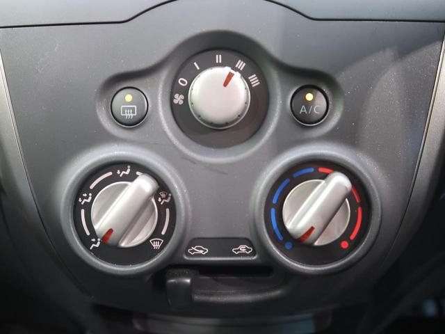 X 衝突軽減装置 スマートキー CDオーディオ(5枚目)
