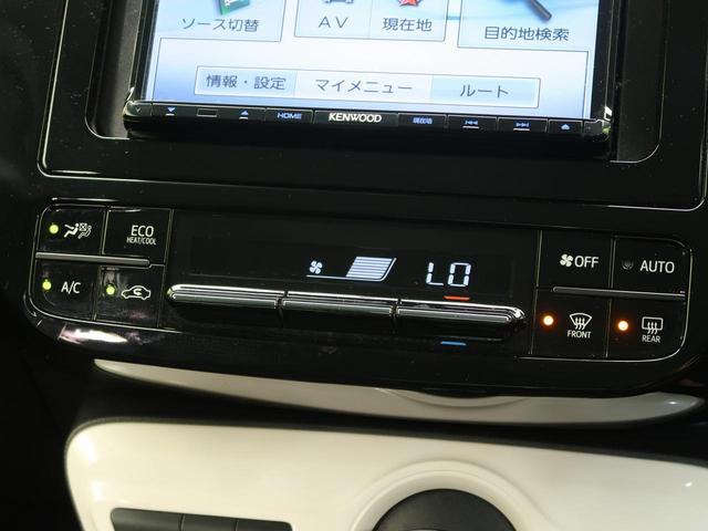 S ケンウッドナビ スマートキー ETC LEDヘッド(6枚目)