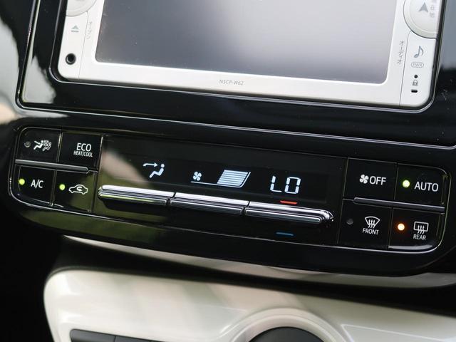 S 純正ナビ LEDヘッドライト・フロントフォグ サンルーフ(7枚目)
