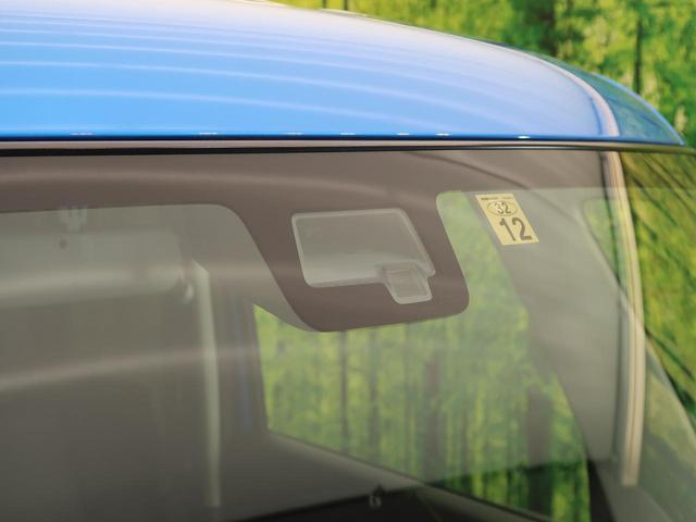 ☆デュアルセンサーブレーキサポート☆2つのセンサーで前方の歩行者や車を検知。衝突回避支援ブレーキや誤発進抑制、車線逸脱警報、ハイビームアシストなど6つのサポートで万一の事故を予防するシステムで