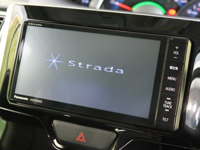 カスタムX SA 衝突軽減装置 電動スライドドア(3枚目)