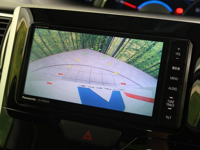 カスタムX SA 衝突軽減装置 電動スライドドア(4枚目)