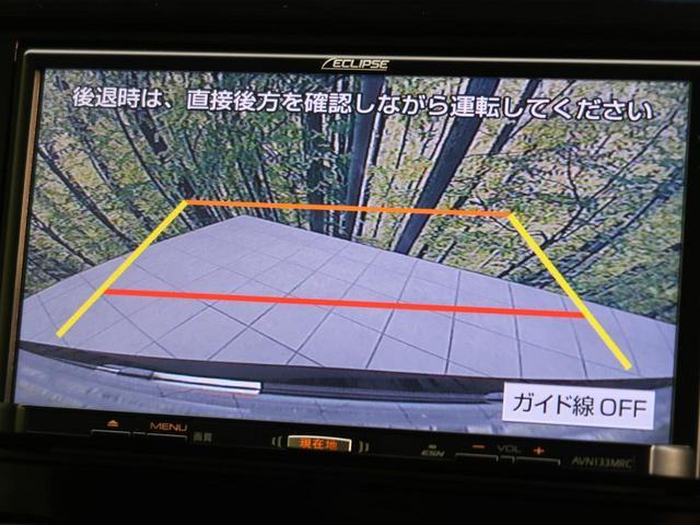 D パワーパッケージ 社外SD7インチナビ 両側電動スライド(4枚目)