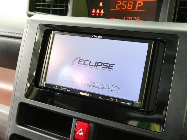 X S 衝突軽減装置 片側電動スライド 社外SDナビ 禁煙車(4枚目)