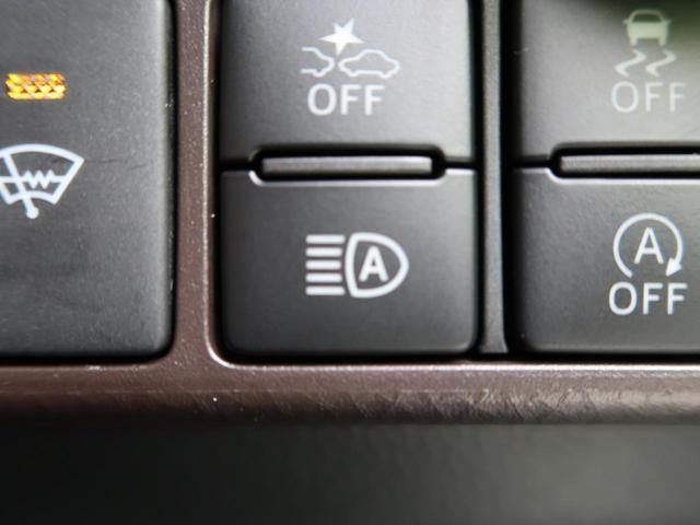 X S 衝突軽減装置 片側電動スライド 社外SDナビ 禁煙車(9枚目)
