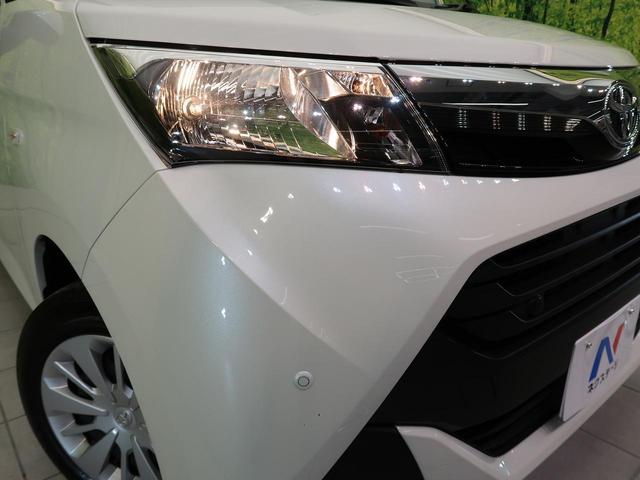 X S 衝突軽減装置 片側電動スライド 社外SDナビ 禁煙車(10枚目)