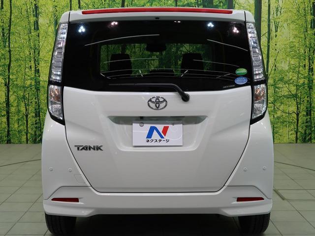 X S 衝突軽減装置 片側電動スライド 社外SDナビ 禁煙車(19枚目)