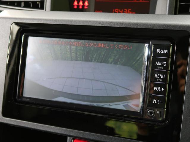 X S 衝突軽減装置 片側電動スライド 純正SDナビ 禁煙車(6枚目)