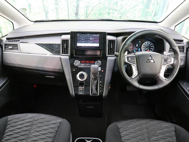アーバンギア G 4WD 衝突軽減 社外ナビ 8人乗り(2枚目)