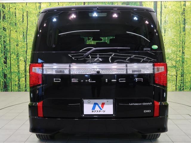 アーバンギア G 4WD 衝突軽減 社外ナビ 8人乗り(19枚目)