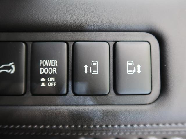 G パワーパッケージ 4WD 衝突軽減 両側電動スライド(4枚目)