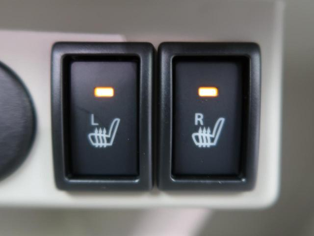 Sセレクション 衝突軽減装置 前席シートヒーター(6枚目)