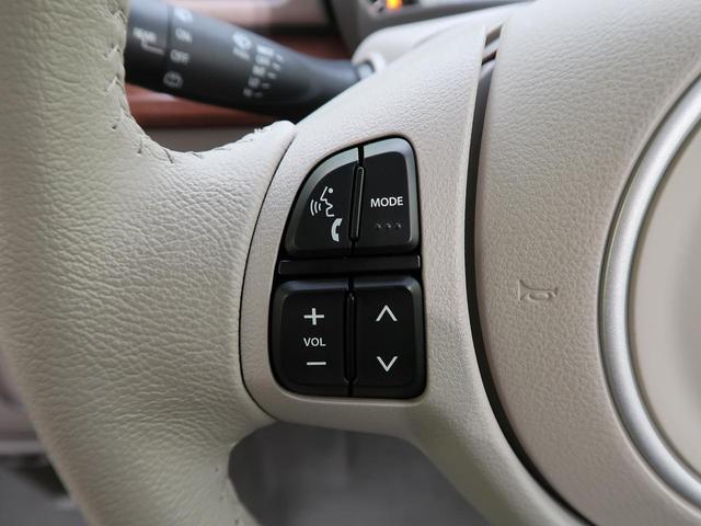 Sセレクション 衝突軽減装置 前席シートヒーター(7枚目)
