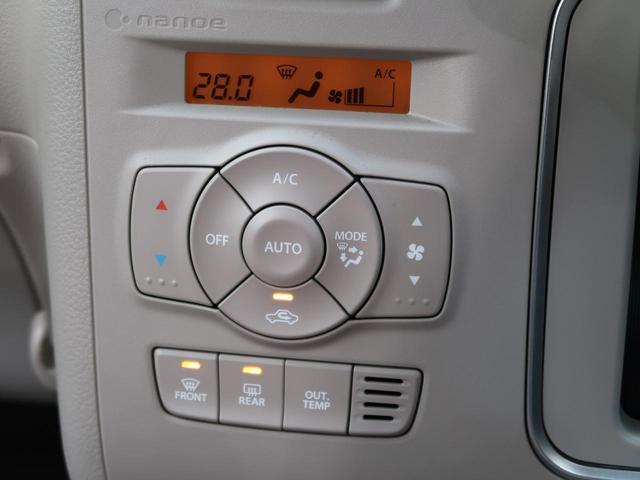 Sセレクション 衝突軽減装置 前席シートヒーター(8枚目)