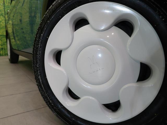 Sセレクション 衝突軽減装置 前席シートヒーター(11枚目)