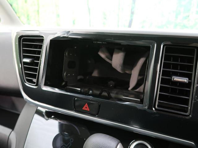 X Vセレクション 衝突軽減装置 全方位カメラ(4枚目)