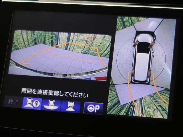 ☆マルチビューカメラシステム搭載☆クルマ全周の路面をナビに映し出し、スムーズな駐車や見通しの悪い交差点などでの安全確認に役立ちます♪