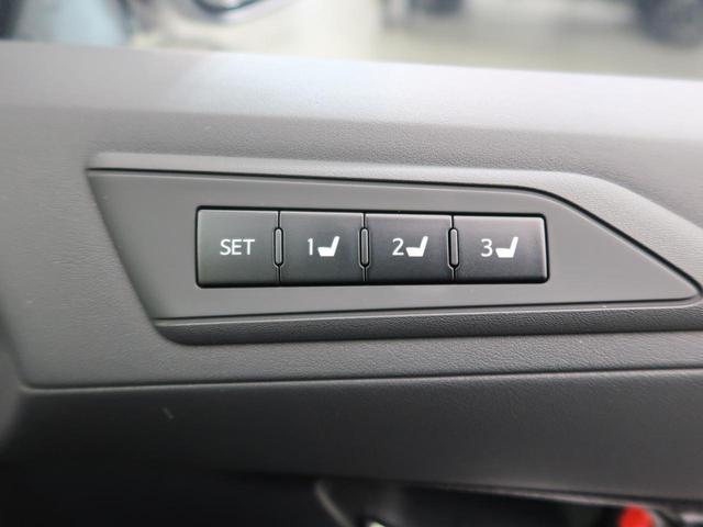 ☆メモリー機能付きパワーシート☆運転する方に合わせて3名分までシートポジション・ハンドルポジションなどを記憶できます♪ご主人と奥様でそれぞれ設定することも可能!便利な装備です♪