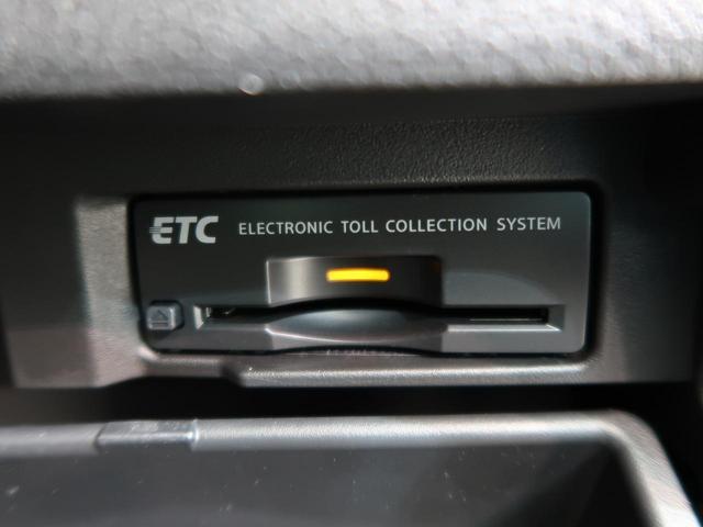 ☆純正ビルトインETCも装備済み☆長距離ドライブも節約&料金所も楽々通過できますね♪