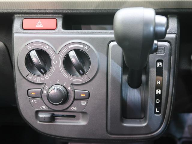 「スズキ」「アルト」「軽自動車」「岐阜県」の中古車40