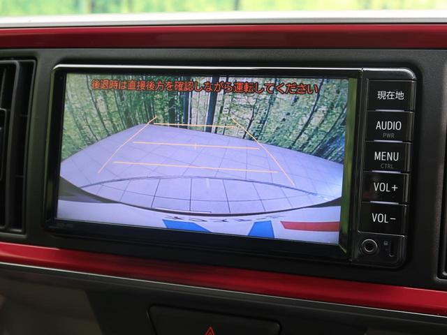 「トヨタ」「パッソ」「コンパクトカー」「岐阜県」の中古車5