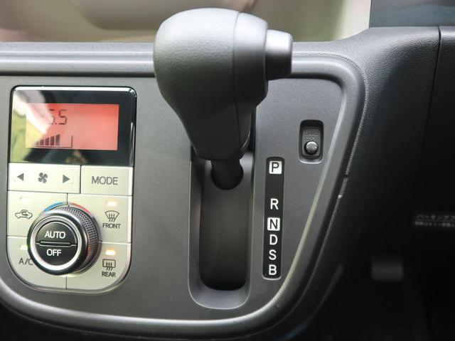 「トヨタ」「パッソ」「コンパクトカー」「岐阜県」の中古車45
