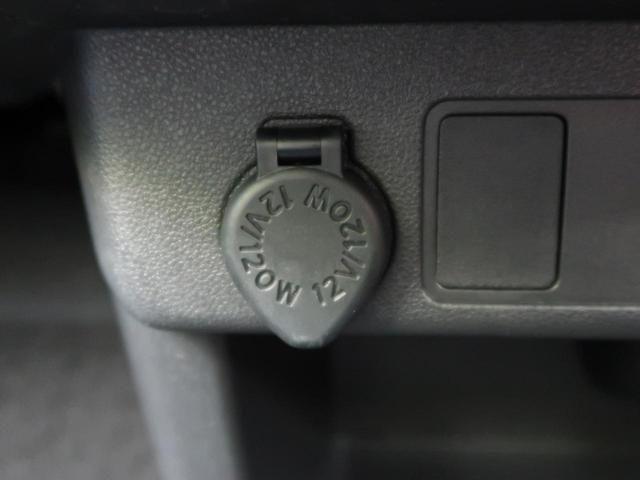 「トヨタ」「パッソ」「コンパクトカー」「岐阜県」の中古車47