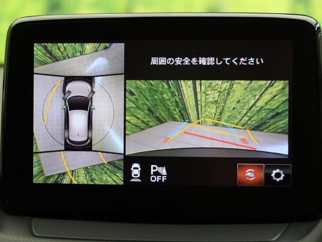 「マツダ」「CX-3」「SUV・クロカン」「岐阜県」の中古車5