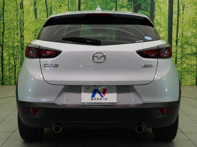 「マツダ」「CX-3」「SUV・クロカン」「岐阜県」の中古車19