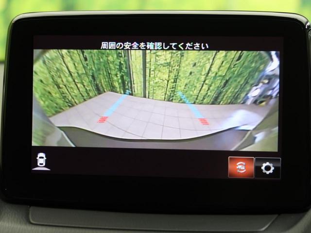 「マツダ」「CX-3」「SUV・クロカン」「岐阜県」の中古車44