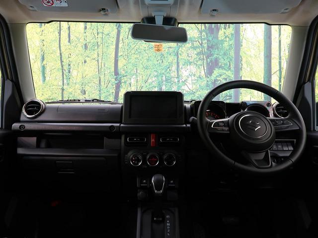 XC LEDヘッドライト スマートキー 届出済未使用車 デュアルセンサーブレーキ AHB シートヒーター オートAC クルコン 純正16AW(2枚目)