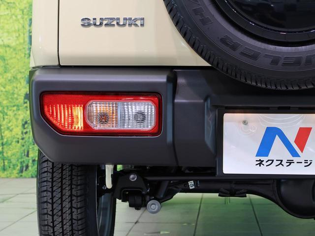 XC LEDヘッドライト スマートキー 届出済未使用車 デュアルセンサーブレーキ AHB シートヒーター オートAC クルコン 純正16AW(29枚目)