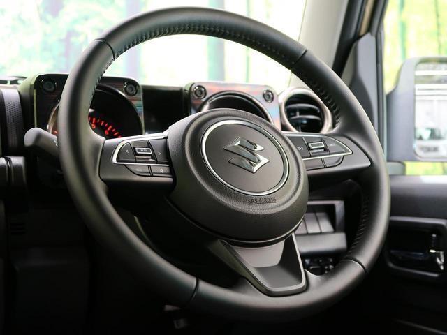 XC LEDヘッドライト スマートキー 届出済未使用車 デュアルセンサーブレーキ AHB シートヒーター オートAC クルコン 純正16AW(34枚目)