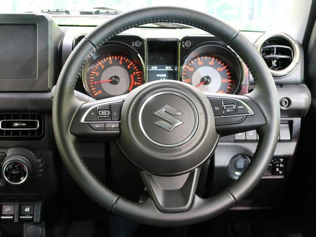 XC LEDヘッドライト スマートキー 届出済未使用車 デュアルセンサーブレーキ AHB シートヒーター オートAC クルコン 純正16AW(35枚目)