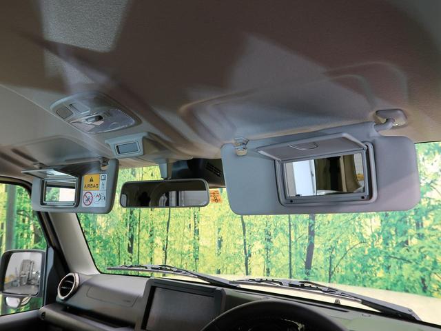 XC LEDヘッドライト スマートキー 届出済未使用車 デュアルセンサーブレーキ AHB シートヒーター オートAC クルコン 純正16AW(36枚目)