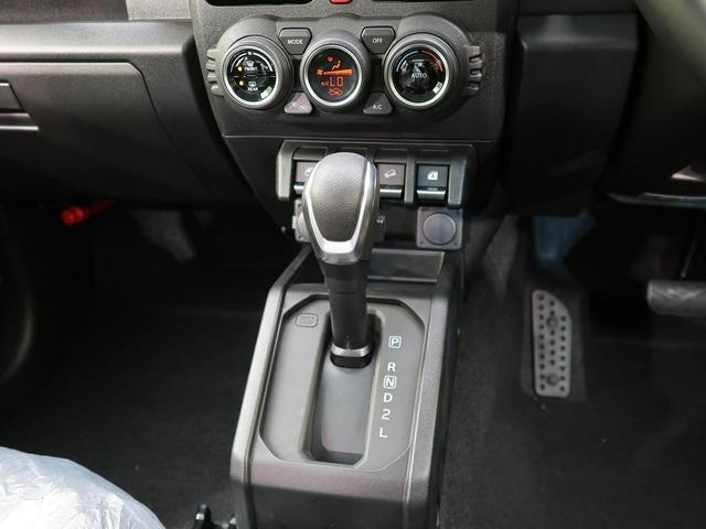 XC LEDヘッドライト スマートキー 届出済未使用車 デュアルセンサーブレーキ AHB シートヒーター オートAC クルコン 純正16AW(39枚目)