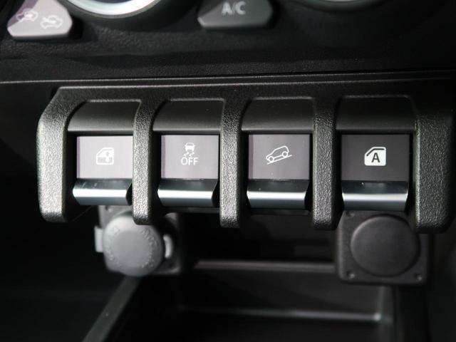 XC LEDヘッドライト スマートキー 届出済未使用車 デュアルセンサーブレーキ AHB シートヒーター オートAC クルコン 純正16AW(40枚目)