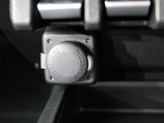 XC LEDヘッドライト スマートキー 届出済未使用車 デュアルセンサーブレーキ AHB シートヒーター オートAC クルコン 純正16AW(41枚目)