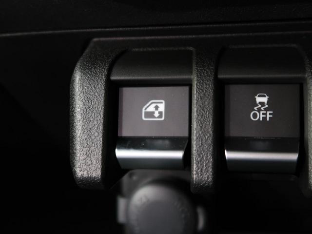 XC LEDヘッドライト スマートキー 届出済未使用車 デュアルセンサーブレーキ AHB シートヒーター オートAC クルコン 純正16AW(42枚目)