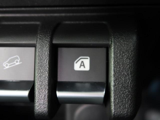 XC LEDヘッドライト スマートキー 届出済未使用車 デュアルセンサーブレーキ AHB シートヒーター オートAC クルコン 純正16AW(45枚目)