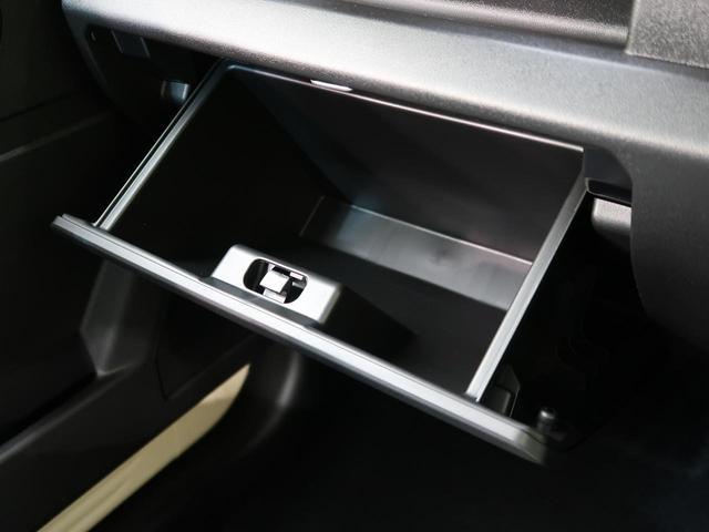 XC LEDヘッドライト スマートキー 届出済未使用車 デュアルセンサーブレーキ AHB シートヒーター オートAC クルコン 純正16AW(50枚目)