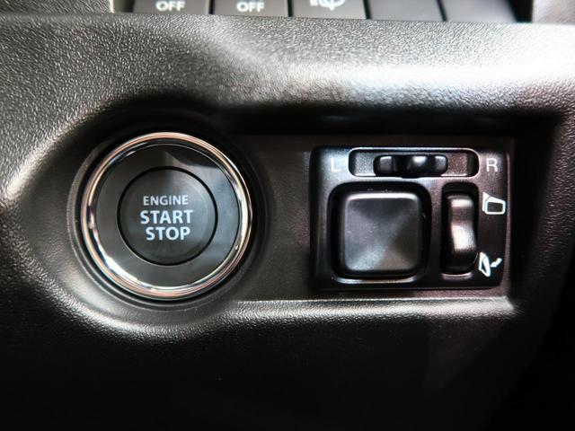 XC LEDヘッドライト スマートキー 届出済未使用車 デュアルセンサーブレーキ AHB シートヒーター オートAC クルコン 純正16AW(53枚目)